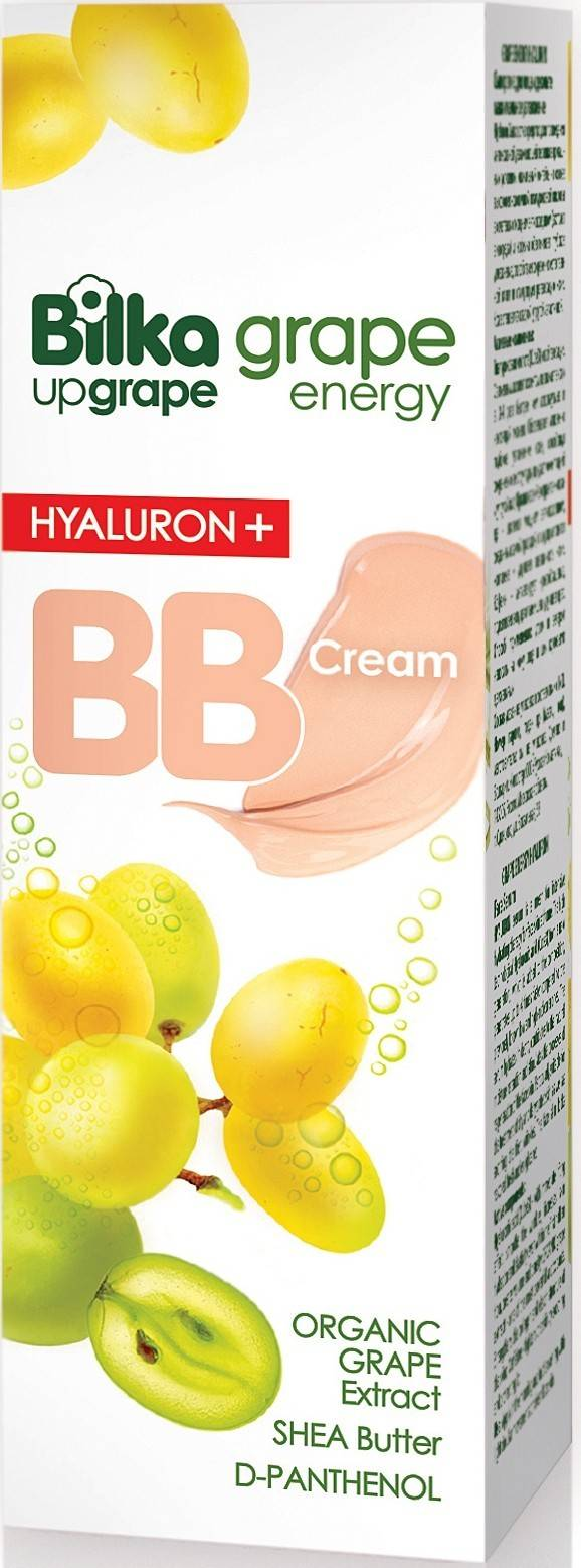 BB Cream cu Acid Hialuronic - 65 ML