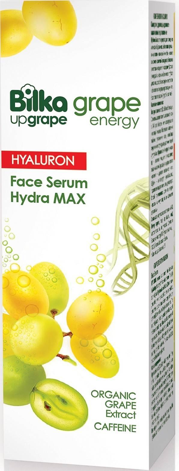 Ser Pentru Fata Anti-Age cu Acid Hyaluronic - 25 ML