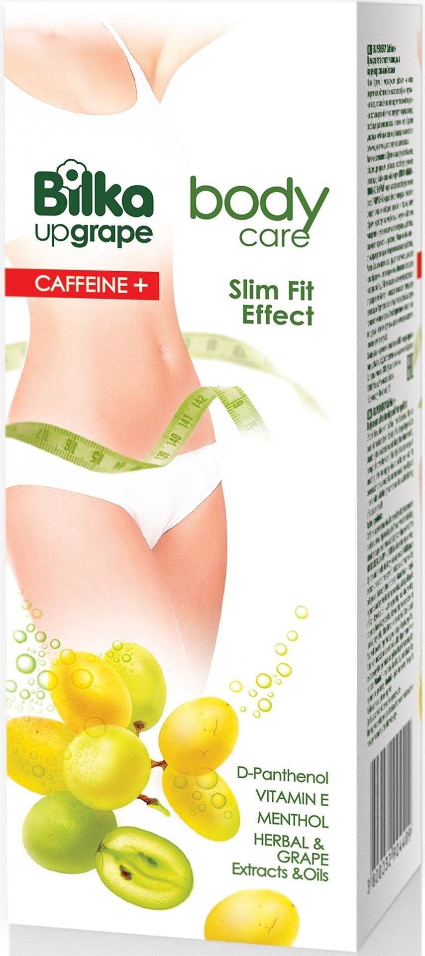 Crema Cu Efect De Slabire Si Subtiere Slim Fit Caffeine 180 ML Bilka
