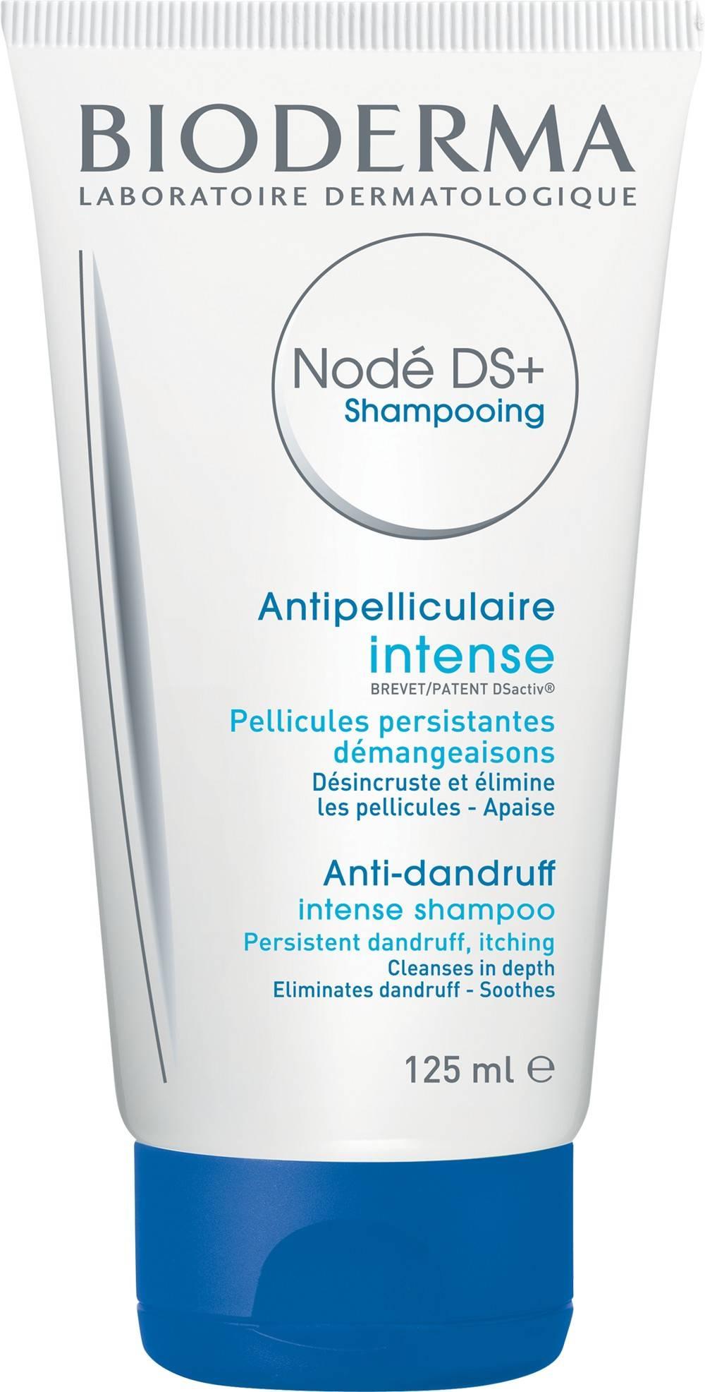 Bioderma Node DS+ sampon anti matreata 125 ml