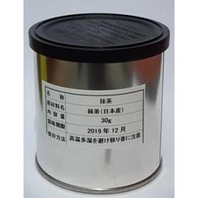 Pure Organic Matcha Tea din Japonia, 30 g