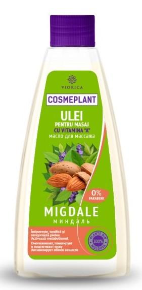 Ulei pentru masaj cu vitamina A - 200 ml