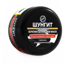 Masca Intensa Pentru Regenerarea si Stralucirea Parului cu Shunghit - 220 ML