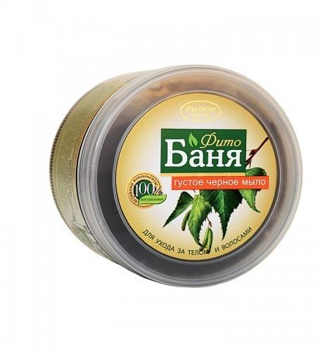 Sapun Dens Negru Pentru Par si Corp pe Baza de Gudron de Mesteacan si Extracte din Plante Medicinale - 500 g