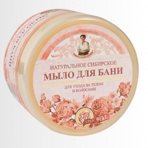 Sapun Siberian Floral Pentru Par si Corp cu Extracte din 37 de Plante - 500 ML