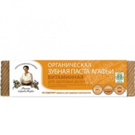 Pasta de Dinti Vitaminizanta - Gingii Sanatoase - 75 ML