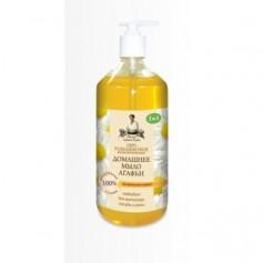 Detergent Pentru Vase cu Extract de Musetel - 1000 ML