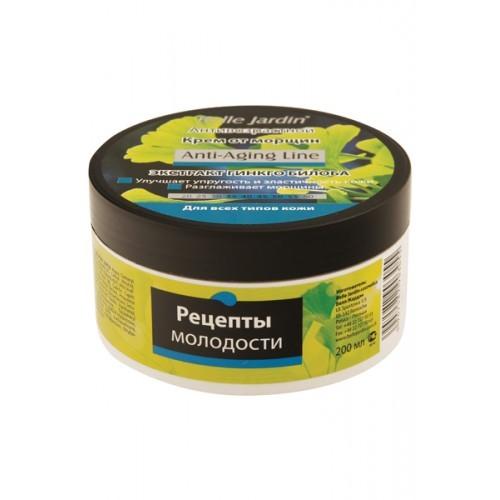 Crema Antirid cu Ginkgo Biloba Pentru Toate Tipurile de Ten - 200 ML