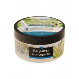 Anti - Aging Crema Nutritiva cu Lapte de Capra Pentru Ten Uscat si Normal - 200 ML