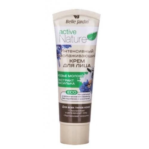 Crema Faciala Rejuvenanta cu Extract de Lapte de Capra - 85 ML
