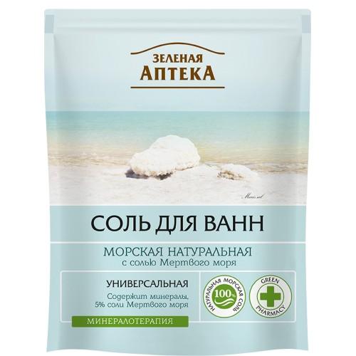 Sare de Baie de la Marea Moarta si Minerale - 500 G