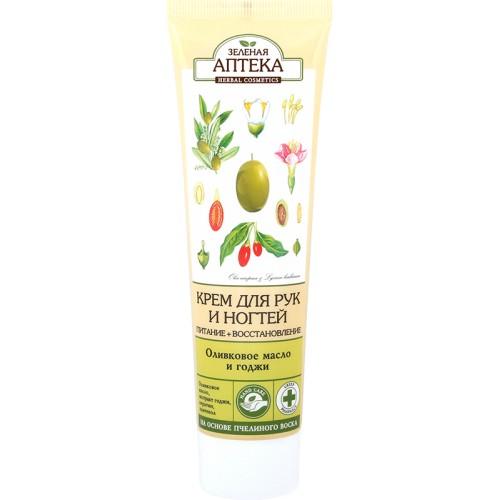 Crema Nutritiva Regeneranta Pentru Maini si Unghii cu Extrect de Goji si Ulei de Masline - 100 ML