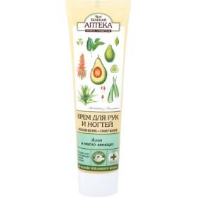 Crema Hidratanta Emolienta pentru Maini si Unghii cu Extract de Aloe si Ulei de Avocado - 100 ML