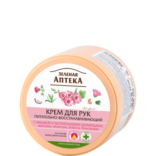 Crema Nutritiva si Regeneranta pentru Maini cu Extract de Nalba - 300 ML