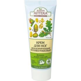 Crema Deodoranta si Antifungica pentru Picioare - 75 ML