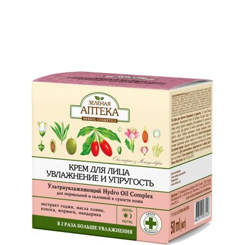 Crema Fermitate Ultrahidratanta pentru Ten Normal cu Tendinta de Uscare - 50 ML