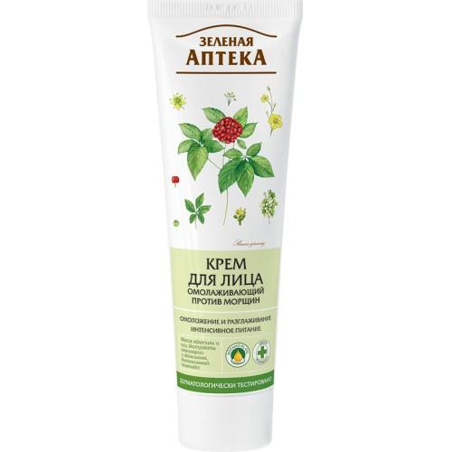 Crema Faciala Rejuvenanta Antirid cu Extract de Alge Marine - 100 ML
