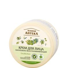 Crema Nutritiva Regeneranta cu Ulei de Masline - 200 ML