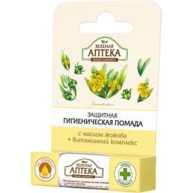 Balsam pentru Buze cu Unt de Cacao Uleiuri de Argan Jojoba si Migdale - 3.6 g