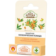 Balsam pentru Buze cu Unt de Cacao Ulei de Catina si Ceara de Albine - 3.6 g
