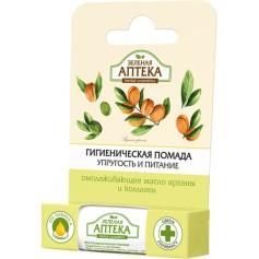 Balsam pentru Buze Fermitate si Nutritie - 3.6 g