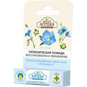 Balsam pentru Buze Regenerare si Hidratare - 3.6 g