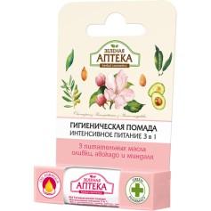 Balsam pentru Buze Nutritie Intensiva - 3.6 g