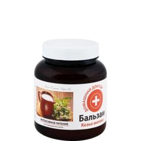 Balsam Dens Nutritiv Intens cu Extract de Lapte de Capra - 480 ML