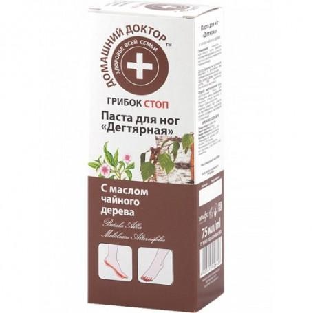 Crema Antifungica pentru Picioare cu Gudron de Mesteacan si Arbore de Ceai - 75 ML