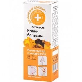 Crema Antiinflamatoare pentru Probleme Articulare cu Venin de Albine si Chondroitin - 75 ML