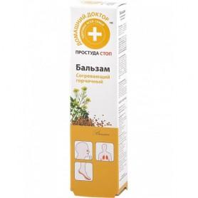 Crema Antiinflamatoare Efect de Incalzire cu Ulei de Mustar - 42 ML