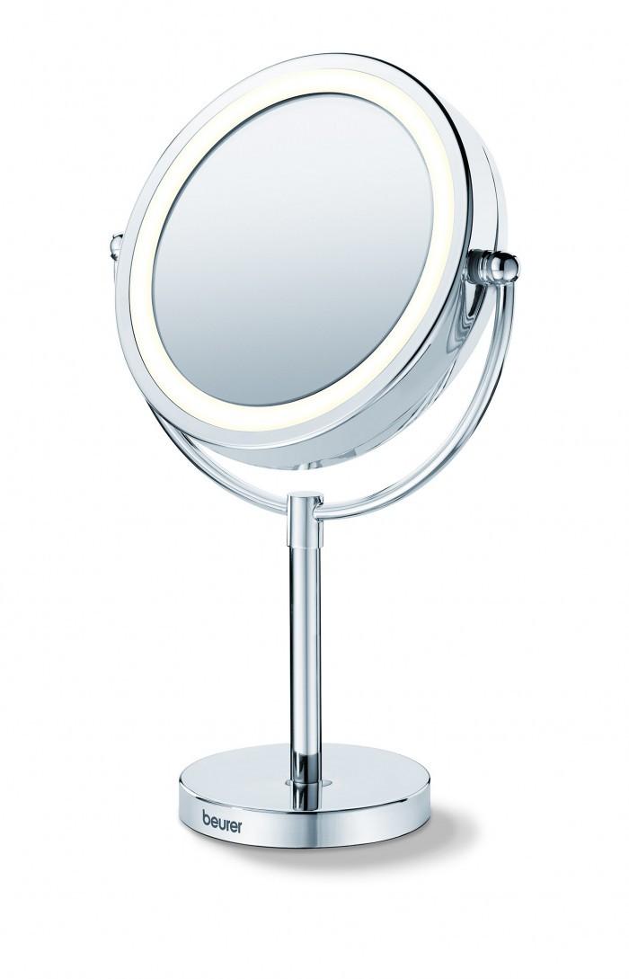 Oglinda cosmetica BS69