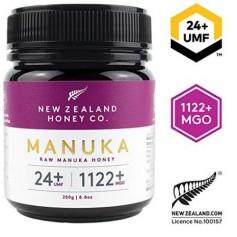 Miere de Manuka MGO 1000+ ( UMF 24+ ), 250 g