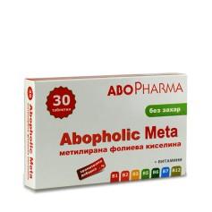 Acid Folic Metilat fara Zahar, 30 cps
