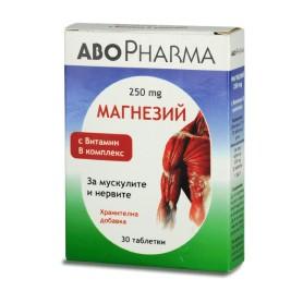 Magneziu 250 mg cu Vitamina B Complex, 30 cps