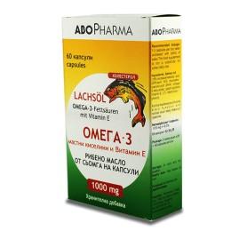 Omega 3 Acizi Grasi si Vitamina E 1000mg, 60 cps