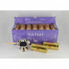 Carbune pentru Tamaie, 35mm Patnh