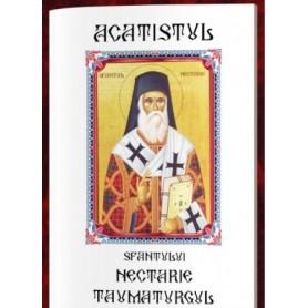 Acatistul Sfantului Nectarie Taumaturgul