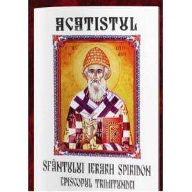 Acatistul Sfantului Spiridon Episcopul Trimitundei