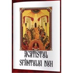Acatistul Sfantului Duh