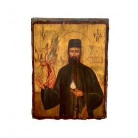 Icoana Sfantului Efrem cel Nou
