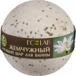 Bila Efervescenta pentru Baie Cu Extract De Palmarosa - 220 g