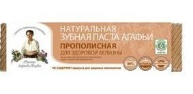 Pasta de Dinti cu Extract de Propolis Pentru Albirea Dintilor - 75 ML
