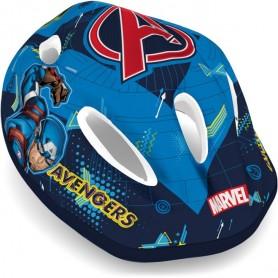 Casca de protectie Avengers Seven SV9056 Albastru
