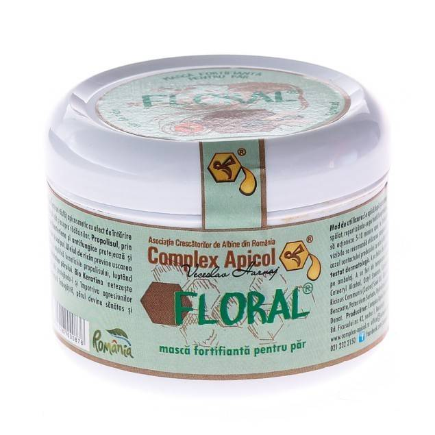 Masca de Par Fortifianta 200ML - FLORAL